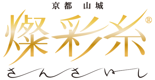 燦彩糸(さんさいし)【公式】ページ